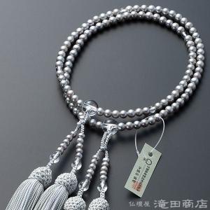 数珠 八宗用(八宗兼用) 女性用 淡水パール(グレーカラー) 本水晶仕立 8寸 正絹頭付房 本式数珠 数珠袋付き|takita