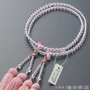 数珠 八宗用(八宗兼用) 女性用 本水晶 桜彫り 8寸 正絹頭付房 本式数珠 数珠袋付き|takita