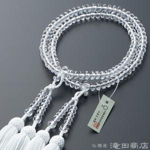 数珠 八宗用(八宗兼用) 女性用 本水晶 スターシェイプカット 8寸 正絹頭付房 本式数珠 数珠袋付き|takita