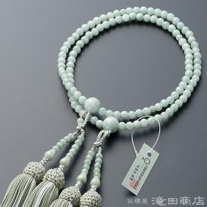 数珠 八宗用(八宗兼用) 女性用 ビルマ翡翠(本ヒスイ) 8寸 正絹頭付房 本式数珠 数珠袋付き|takita