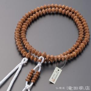 数珠 いらたか念珠 最多角念珠 伊良太加念珠 正梅 尺2 数珠袋付き (修験道 天台宗 真言宗)|takita