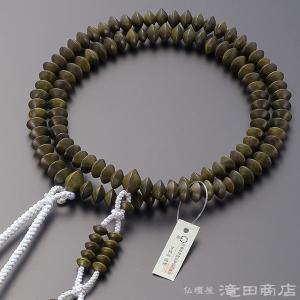 数珠 いらたか念珠 最多角念珠 伊良太加念珠 緑檀(生命樹) 尺2 数珠袋付き (修験道 天台宗 真言宗)|takita