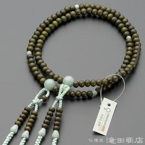 数珠 真言宗 女性用 緑檀(生命樹) ビルマ翡翠仕立 8寸 宗派別念珠 数珠袋付き|takita