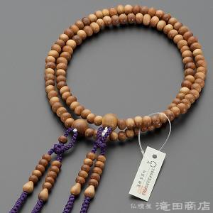 数珠 真言宗 女性用 インド白檀 8寸 宗派別念珠 数珠袋付き|takita