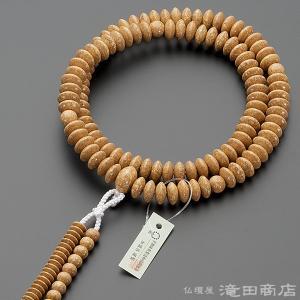数珠 天台宗 男性用 天竺菩提樹 9寸 宗派別念珠 数珠袋付き|takita