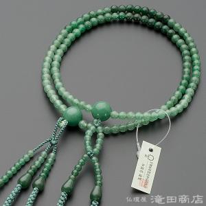 数珠 日蓮宗 女性用 インド翡翠 グラデーション 8寸 宗派別念珠 数珠袋付き|takita