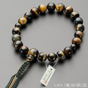 数珠 浄土真宗 男性用 混合虎目石 20玉 宗派別念珠 数珠袋付き|takita