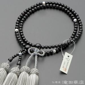 数珠 浄土真宗 女性用 黒オニキス 四天淡水パール 8寸 宗派別念珠 数珠袋付き|takita