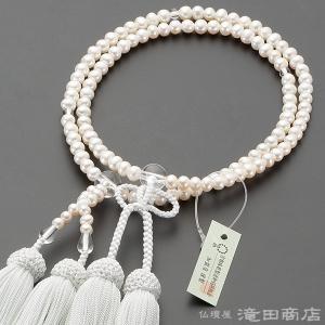 数珠 浄土真宗 女性用 淡水パール(白) 本水晶仕立 8寸 宗派別念珠 数珠袋付き|takita
