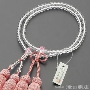 数珠 浄土真宗 女性用 本水晶 桜彫り 8寸 宗派別念珠 数珠袋付き|takita