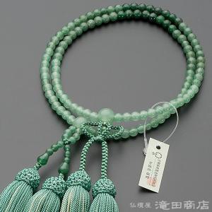 数珠 浄土真宗 女性用 インド翡翠 グラデーション 8寸 宗派別念珠 数珠袋付き|takita