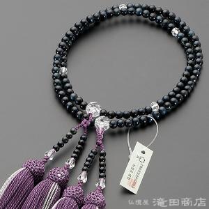 数珠 八宗用(八宗兼用) 女性用 青虎目石 カット本水晶仕立 8寸 宗派別念珠|takita