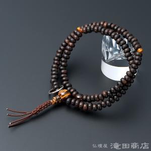 腕輪念珠 数珠 ブレスレット 108珠 曹洞宗用 縞黒檀(艶消) 虎目石仕立