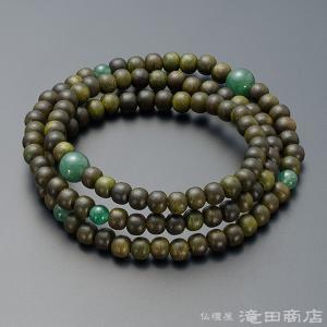 腕輪念珠 数珠 ブレスレット 108珠 3重 緑檀(生命樹) インド翡翠仕立