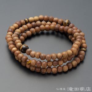 腕輪念珠 数珠 ブレスレット 108珠 3重 白檀 虎目石仕立|takita