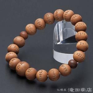 腕輪念珠 数珠 ブレスレット 般若心経彫り インド白檀 10mm(尺六玉)|takita