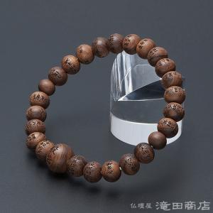 腕輪念珠 数珠 ブレスレット 般若心経彫り 栴檀 8mm(尺二玉)|takita