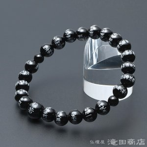 腕輪念珠 数珠 ブレスレット 般若心経彫り 黒オニキス 8mm パワーストーン|takita