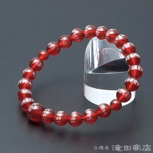 腕輪念珠 数珠 ブレスレット 般若心経彫り 瑪瑙(メノウ) 8mm パワーストーン|takita