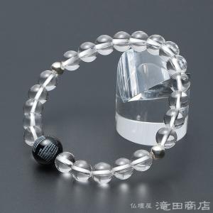 腕輪念珠 数珠 ブレスレット 般若心経彫り(1珠彫り) 親珠黒オニキス 本水晶 8mm|takita