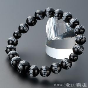 腕輪念珠 数珠 ブレスレット 般若心経彫り 黒オニキス 10mm パワーストーン|takita