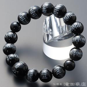 腕輪念珠 数珠 ブレスレット 般若心経彫り 黒オニキス 12mm玉|takita