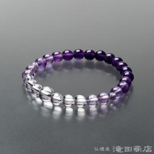 腕輪念珠 数珠 ブレスレット 紫水晶 グラデーション 7mm|takita