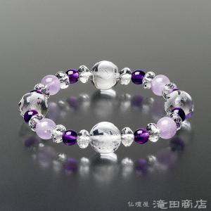 四神ブレス 数珠 ブレスレット 紫雲石8mm 紫水晶6mm パワーストーン takita