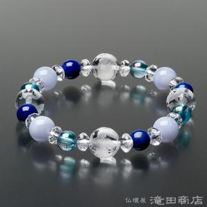 四神ブレス 数珠 ブレスレット ブルーカルセドニー10mm ラピス&ブルーオーラ8mm takita
