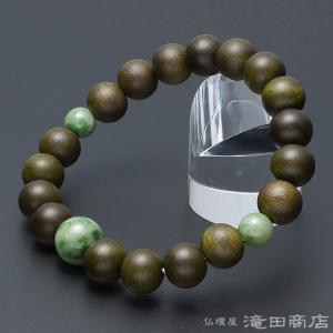 腕輪念珠 数珠 ブレスレット 緑檀 独山玉仕立 10mm(尺六玉) takita