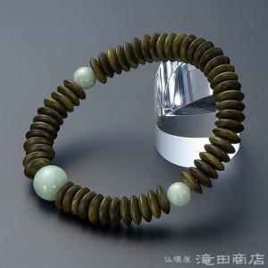腕輪念珠 数珠 ブレスレット 緑檀(生命樹) 平玉 ビルマ翡翠仕立 54玉
