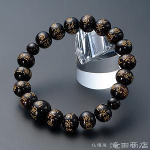 腕輪念珠 数珠 ブレスレット 南無阿弥陀仏彫り 艶あり黒檀 10mm(尺六玉)|takita