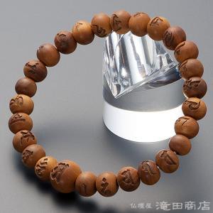 腕輪念珠 数珠 ブレスレット 光明真言彫り インド白檀 8mm(尺二玉)|takita