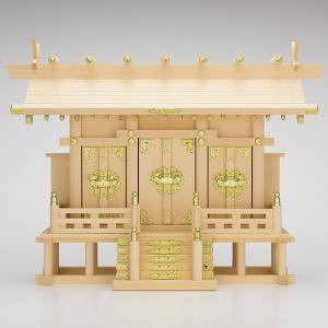 神棚(お宮) 椽束造り通し屋根三社|takita