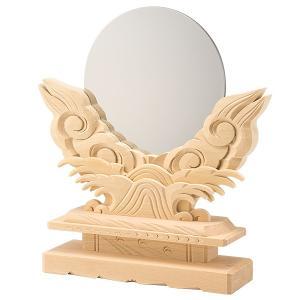 神鏡(上彫り台付) 金属製「本鏡」 6寸|takita