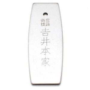 丹尺(火打鎌) 3寸|takita