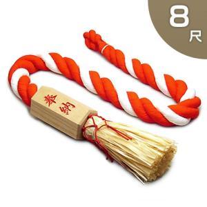 鈴紐(鈴緒)桐枠付き 木綿 8尺 takita