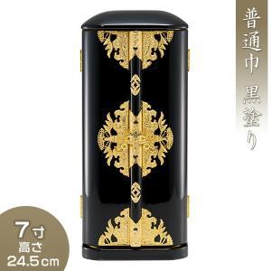 厨子 丸厨子 普通巾 黒塗り 7寸 国産(日本製)|takita
