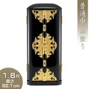 厨子 丸厨子 普通巾 黒塗り 1.8尺 国産(日本製)|takita
