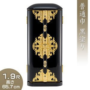 厨子 丸厨子 普通巾 黒塗り 1.9尺 国産(日本製)|takita