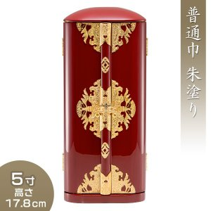 厨子 丸厨子 普通巾 朱塗り 5寸 国産(日本製)|takita