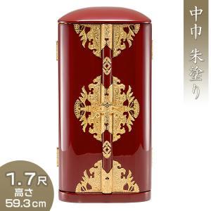 厨子 丸厨子 中巾 朱塗り 1.7尺 国産(日本製)|takita