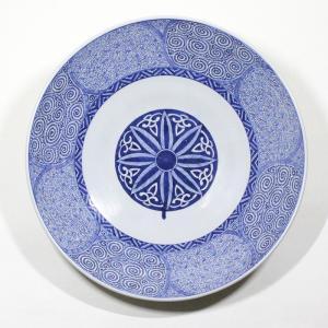 古伊万里『 染付蛸唐草・微塵唐草文大皿 』 直径約48cm 古陶磁 古美術 時代|takiya-art