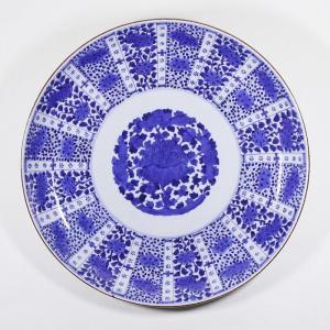古伊万里『 染付大皿 』 銘 直径約50cm 古陶磁 古美術 時代|takiya-art