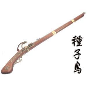 種子島 【たねがしま】 火縄銃