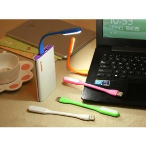 usb ledライト ledライト usbライト USB LEDライト ブックライト フットライト 照明 卓上 PC パソコン デスクライト 学習机 学習用 読書灯 寝室ライト