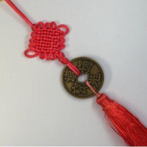 中国結び風水飾り(古銭) 中国雑貨★ 幸せを呼ぶ風水 開運 グッズ インテリア 置物 takouya