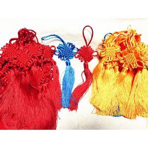 タッセル 房 中国結びつるし飾り 中国雑貨  幸せを呼ぶ インテリア 置物|takouya