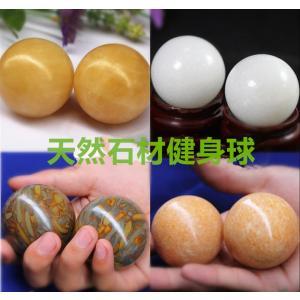 天然石材 健身球 (健康グッズ) リハビリ器具|takouya
