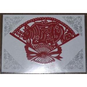 切り絵 (十二支)【中国雑貨 】多幸屋切り絵販売|takouya